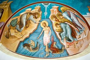 Mural_-_Jesus'_Baptism